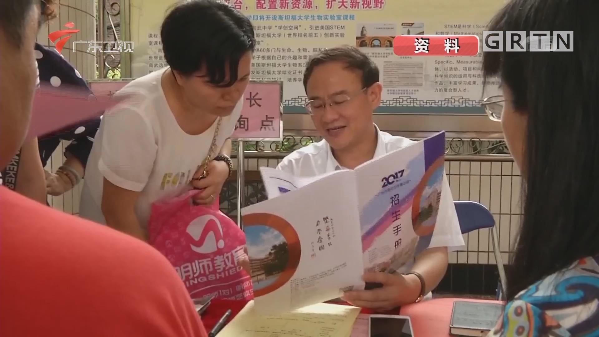 广州中考报名3月12日开始