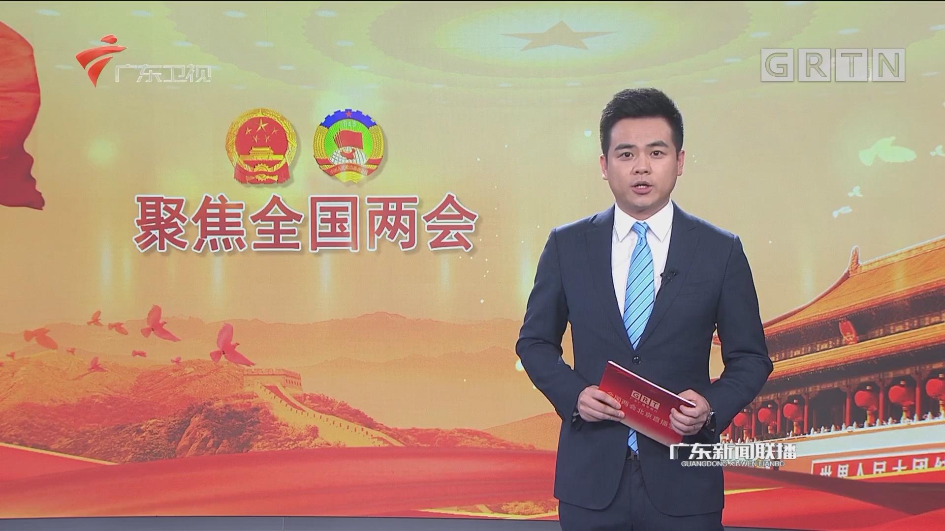 广东代表团召开全体会议
