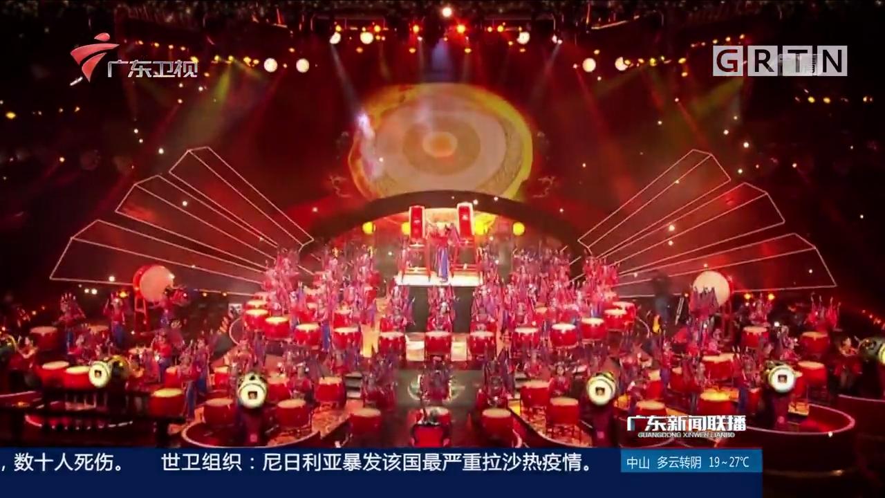 大型原创中国经典音乐竞演节目《国乐大典》明天开播