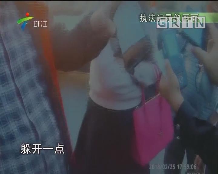 """珠海:女子开车被撞丈夫""""出头""""被拘5天"""