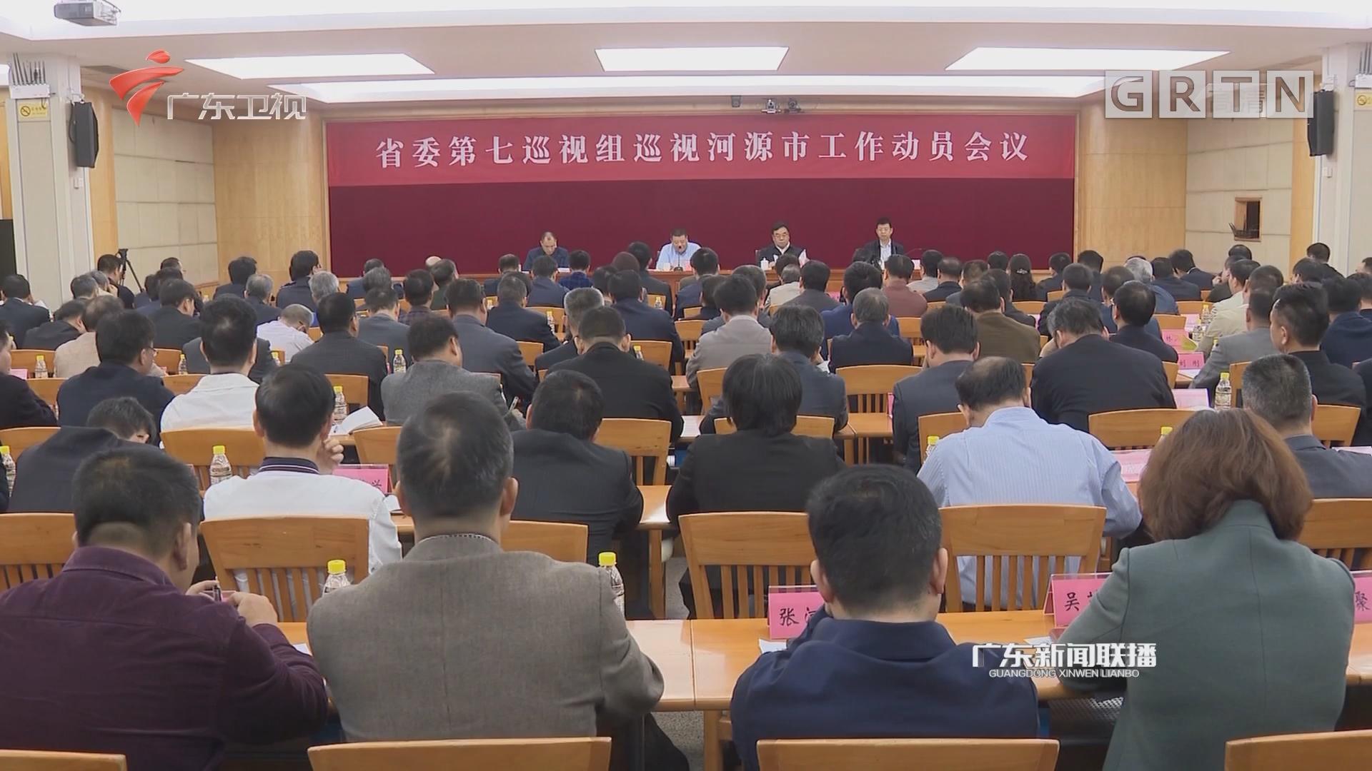 十二届省委第二轮巡视全部完成进驻