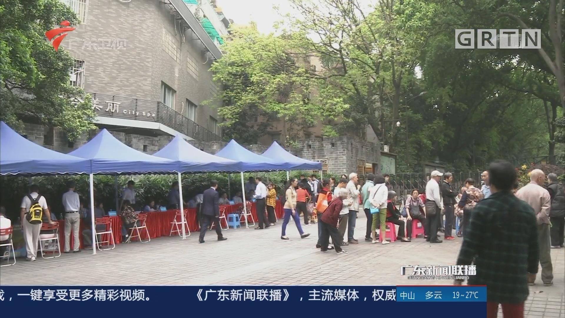 """""""12333全国统一咨询日""""社保部门为公众答疑解惑"""
