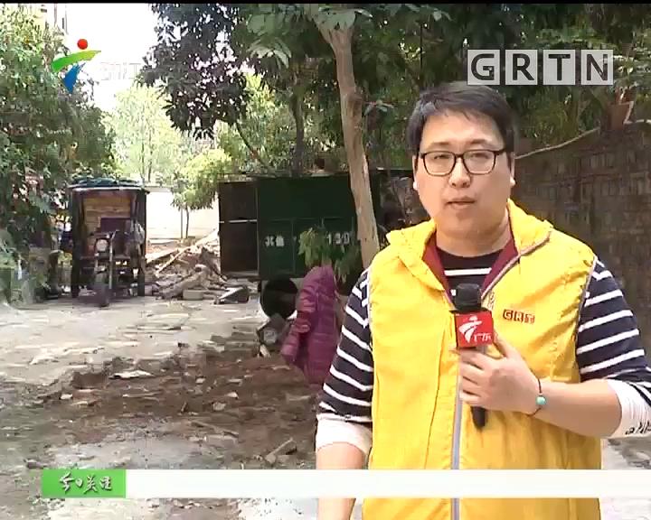 追踪:报道出街 20年泥路被迅速整改