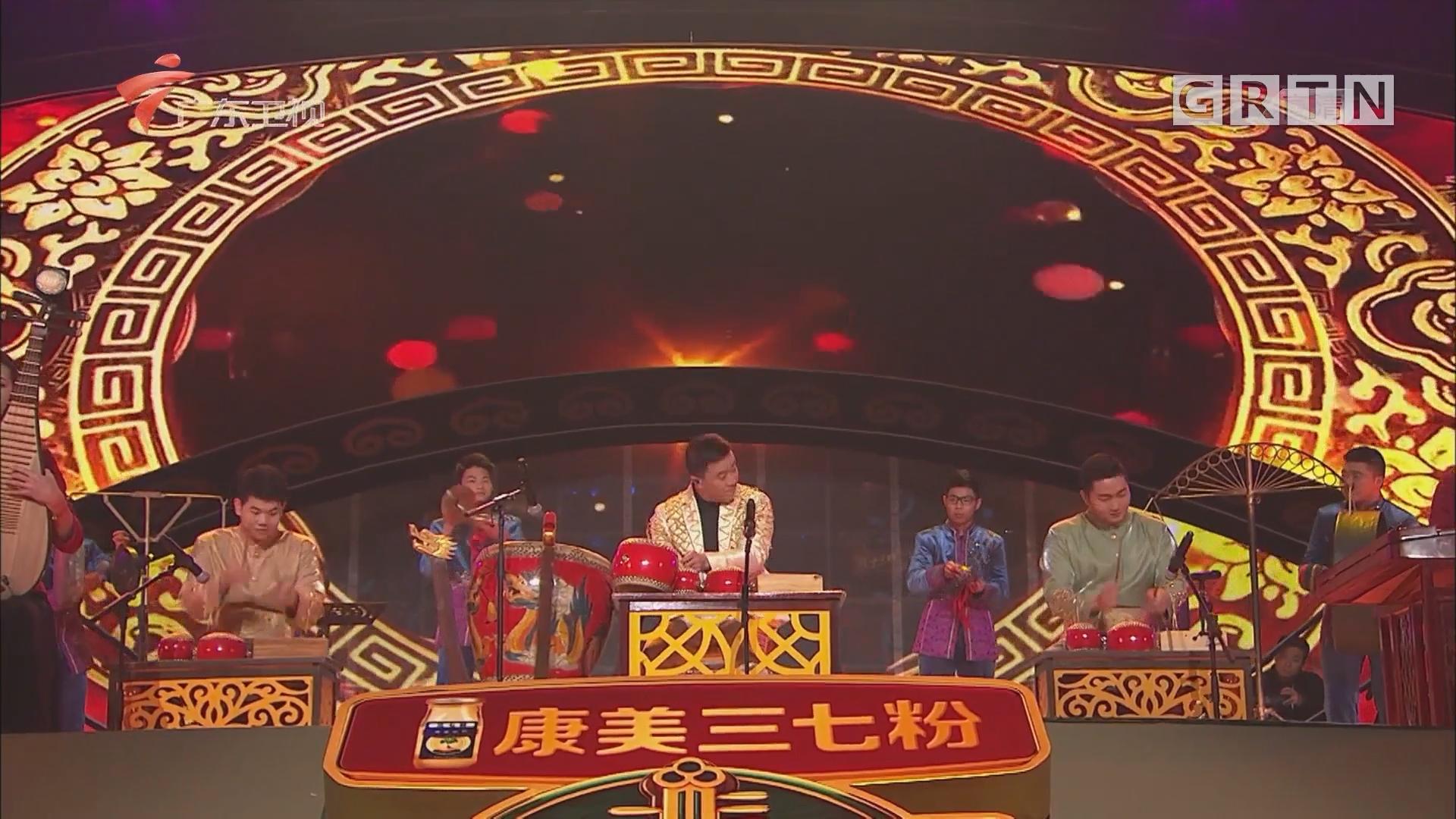 原汁原味潮州音乐 海上城潮乐团敲打激昂《大拜堂》