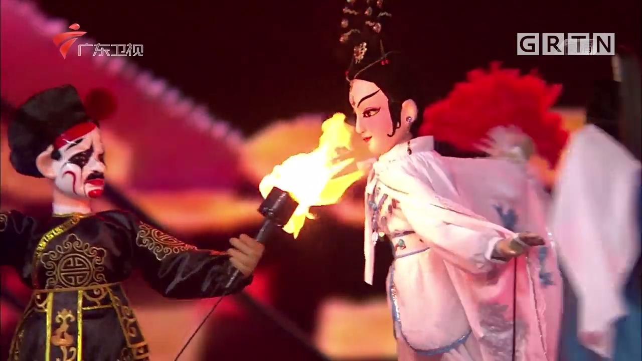 《三对面》晋风乐团全新演绎晋北梆子的戏与乐