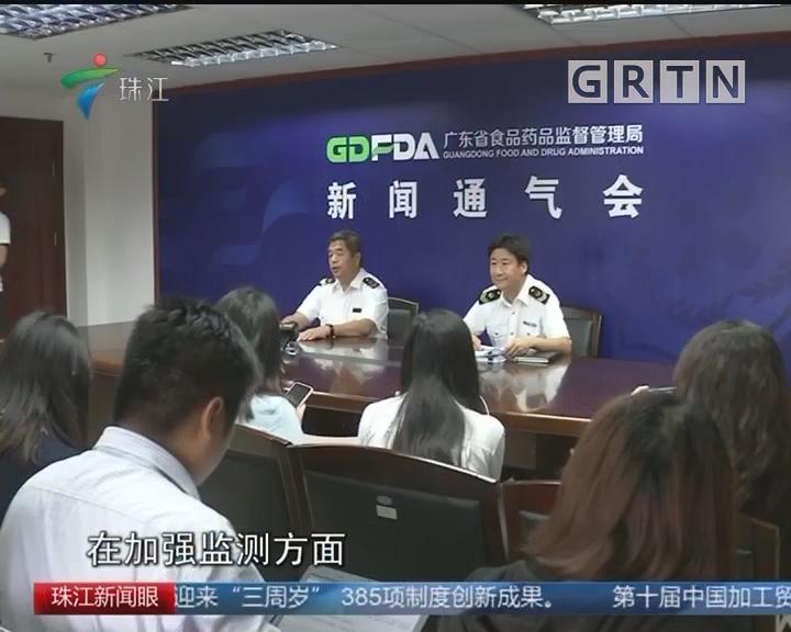 广东加强鸿茅药酒广告巡查