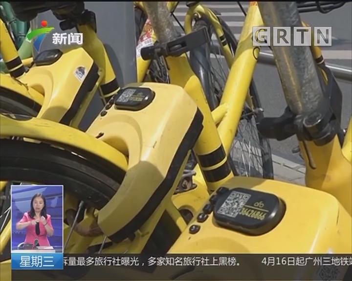 上海:共享单车管理出新招 一车一牌遏制过度投放