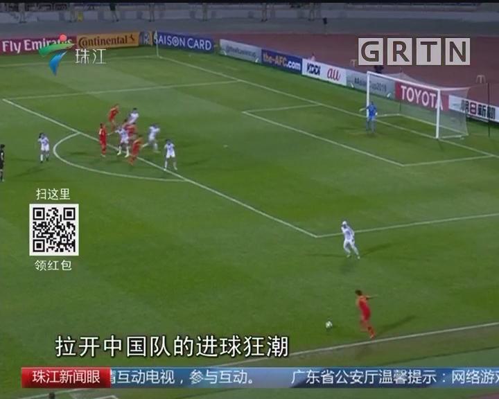 亚洲杯:中国女足三战全胜 头名出线