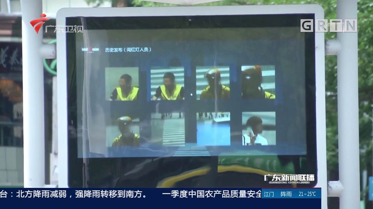 """深圳:40套""""刷脸""""执法电子警察正式启用"""