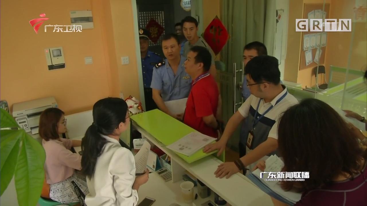 广州突击检查校外培训机构 6月前进行全市排查摸底