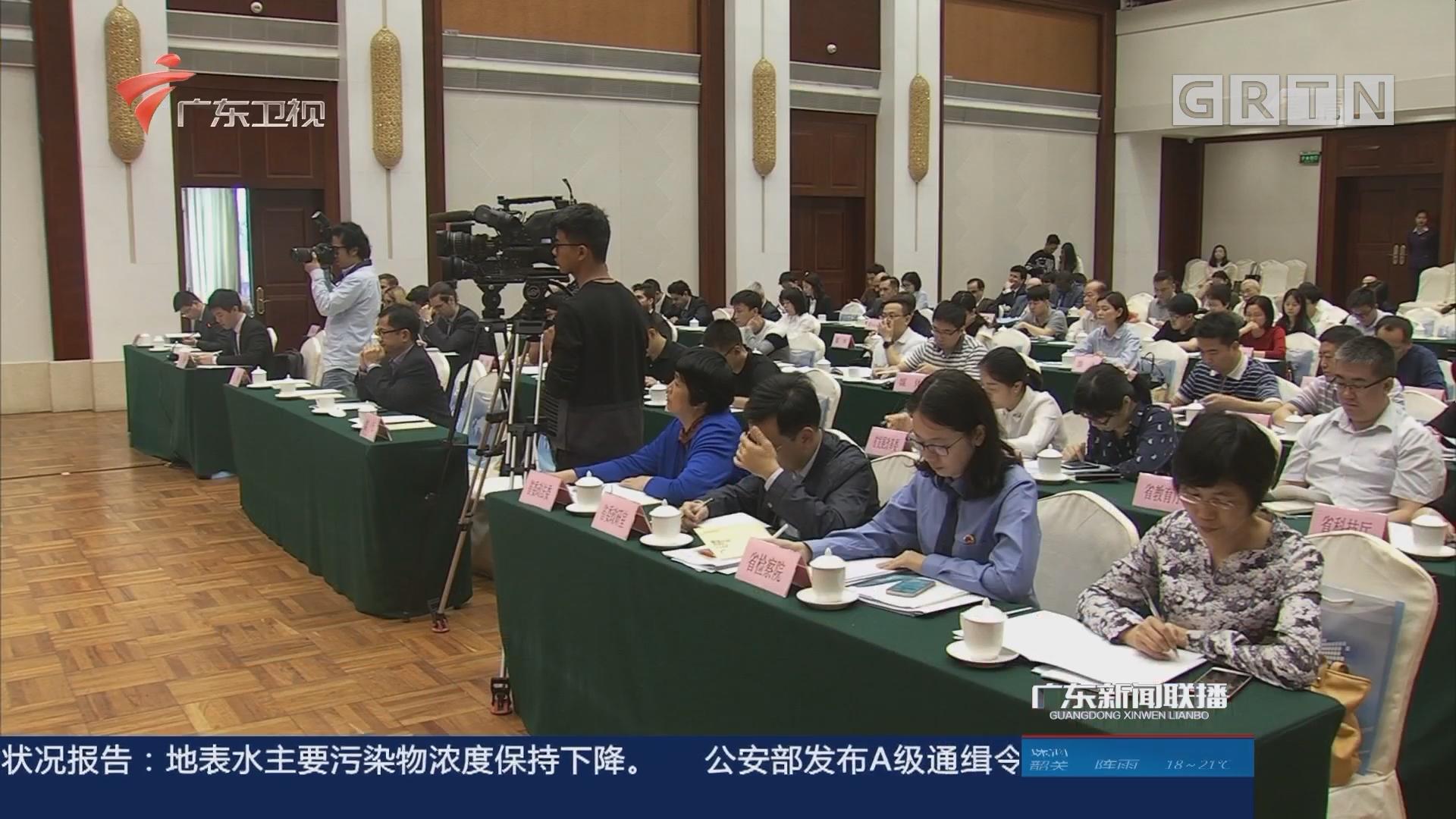 《2017年广东省知识产权保护状况》白皮书发布