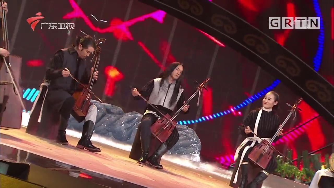 神骏乐团带你见识纯正的蒙古《黑骏马》