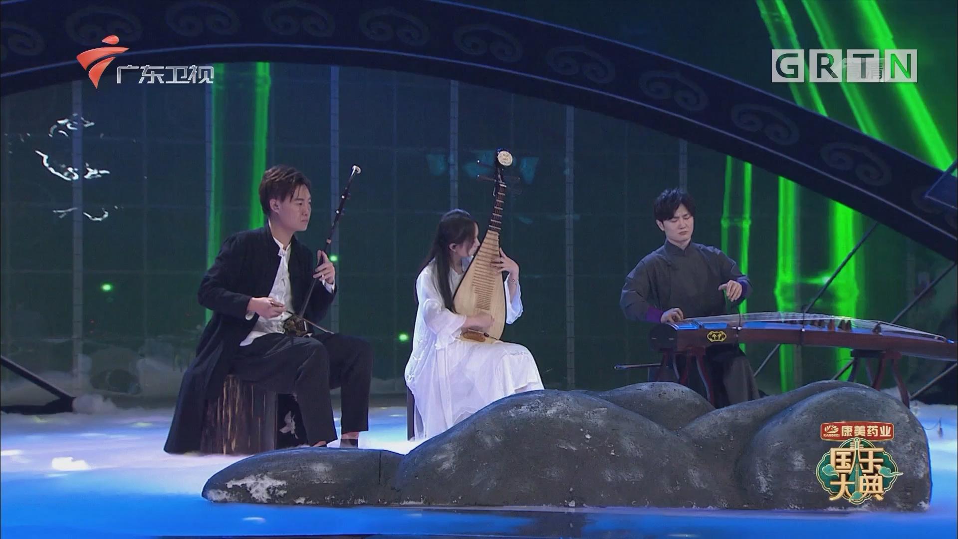 符生乐团 不一样的侠骨柔情《月光爱人》