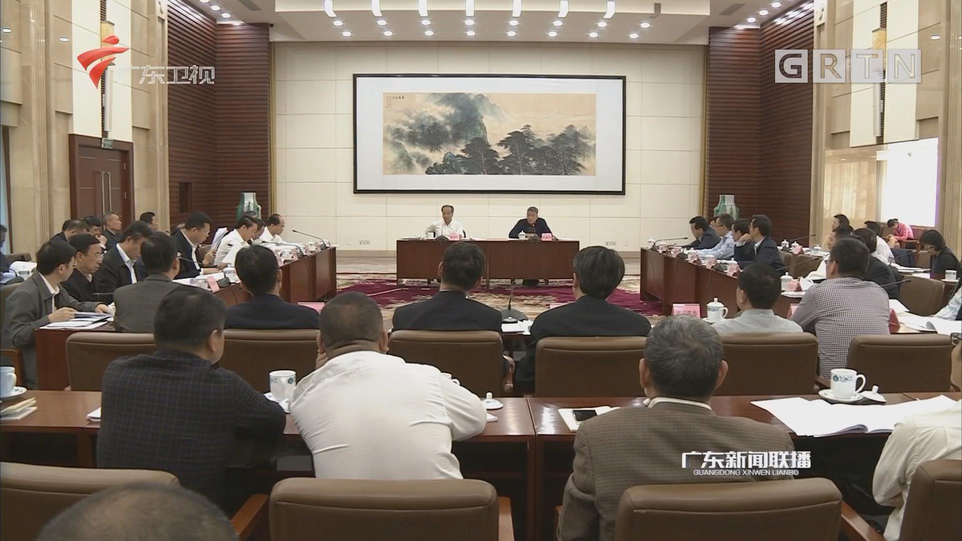 省政府召开专题会议 研究部署加快推进中央环保督察整改工作