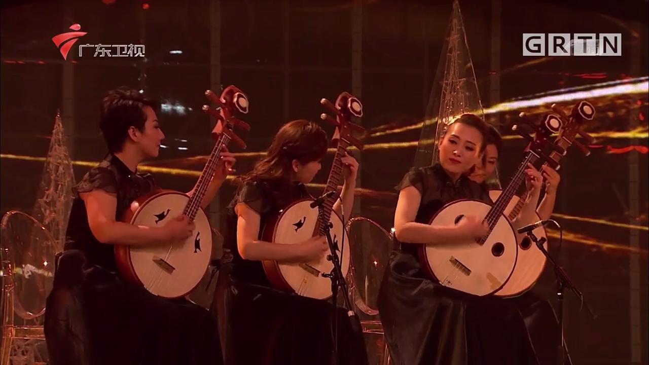 中阮与手鼓合奏 晋风乐团不一样的《丝路驼铃》