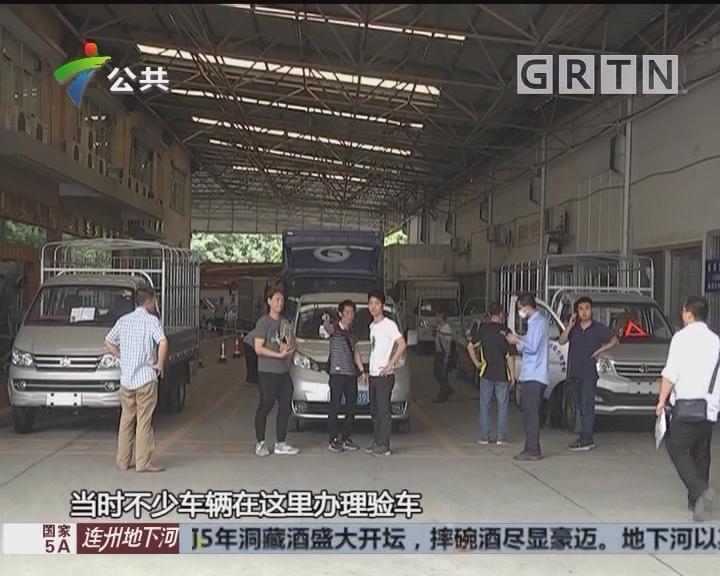 广州:男子车管所持刀伤人 被警方当场抓获