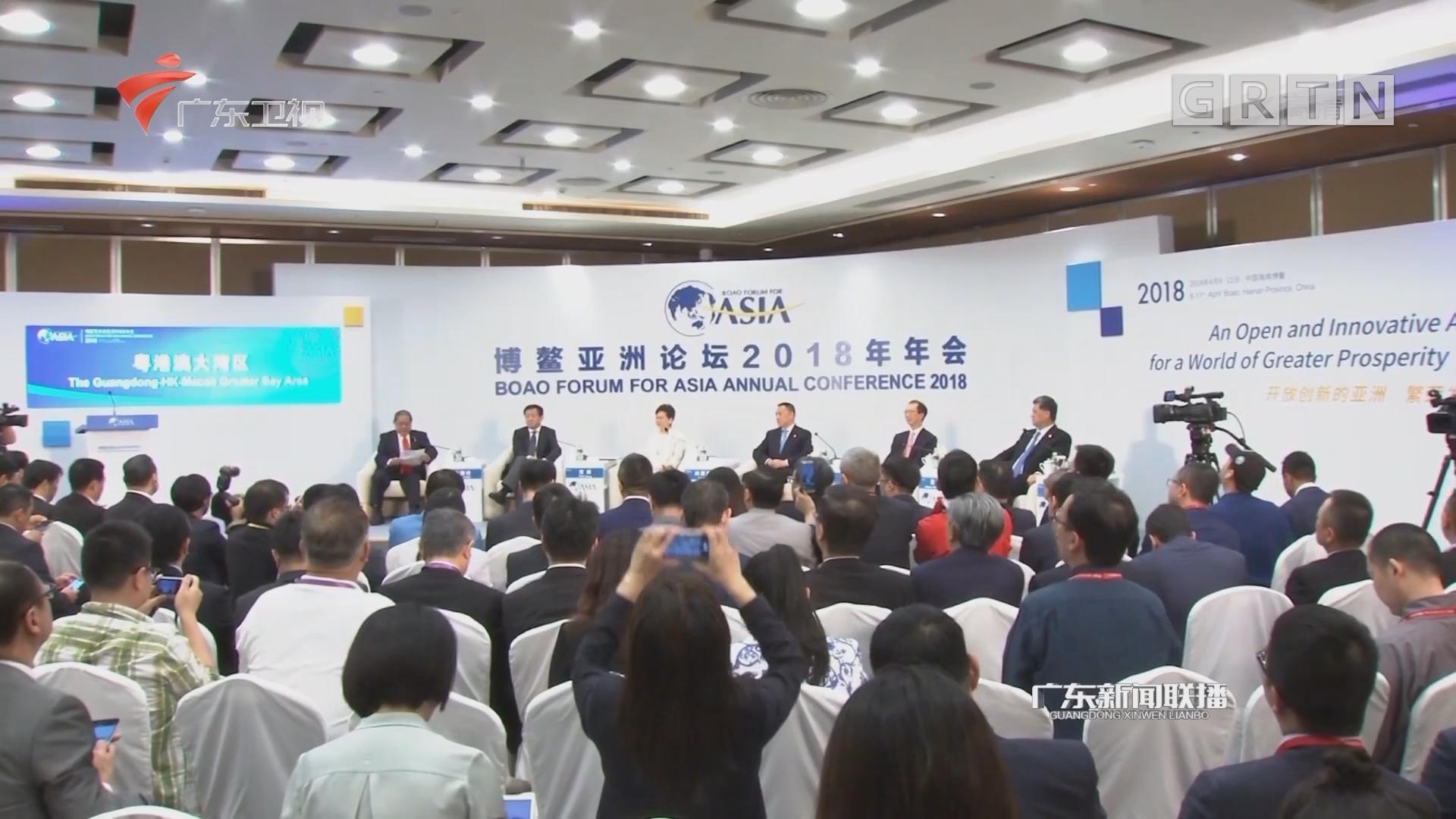 马兴瑞率省政府代表团参加博鳌亚洲论坛2018年年会系列活动