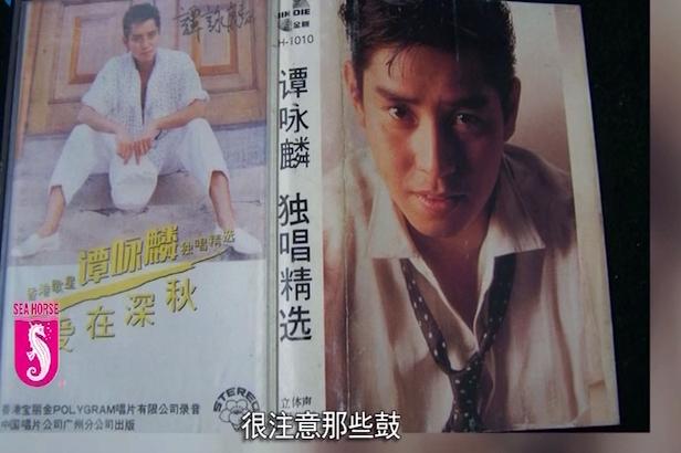 广东流行音乐40周年 重温那些年的流行经典