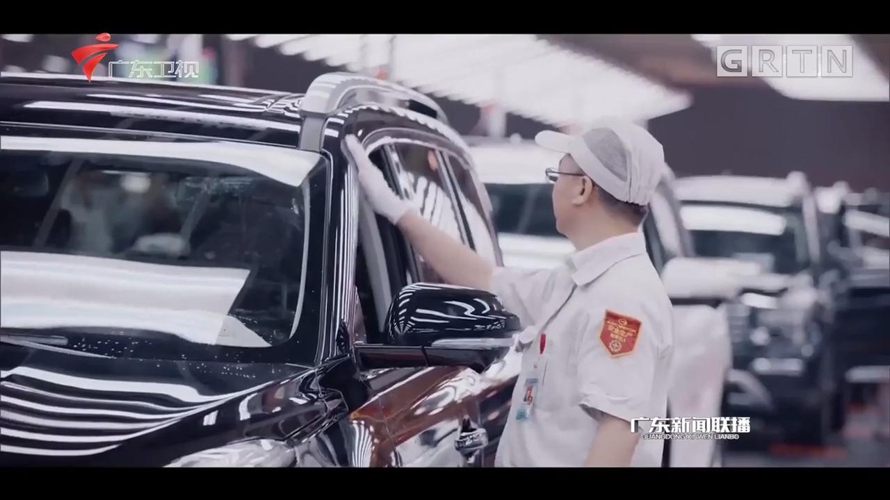广东:积极实施品牌战略 推进优质品牌建设