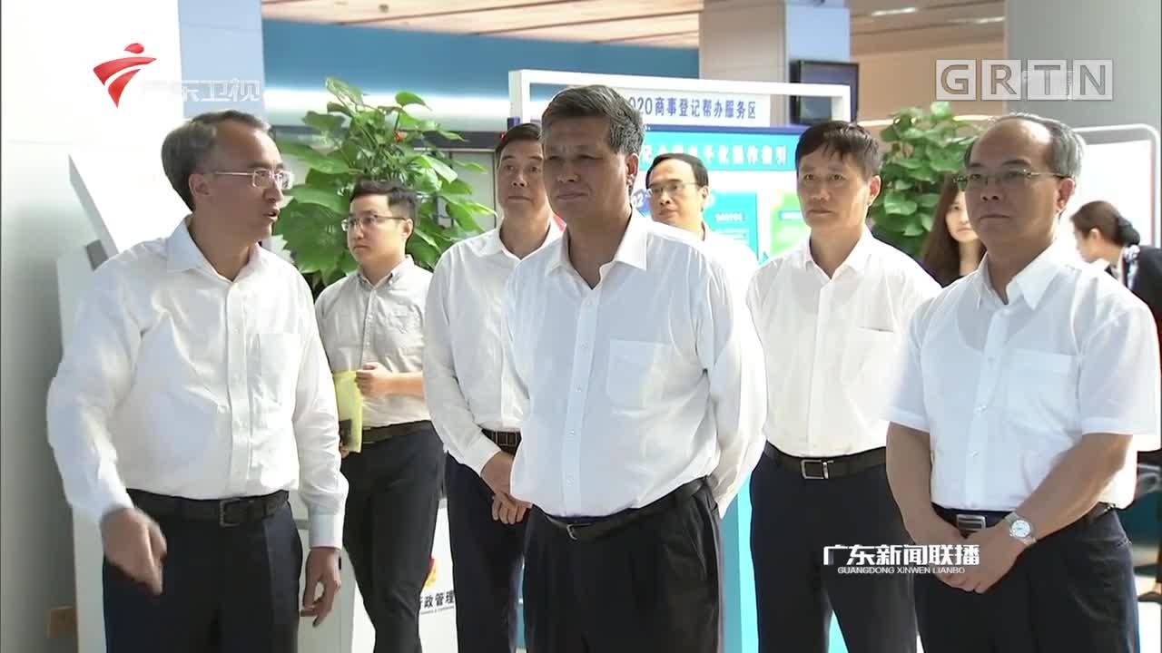 马兴瑞赴广州南沙调研并出席广东自贸试验区工作领导小组会议强调 推动广东自贸试验区建设取得新的更大突破