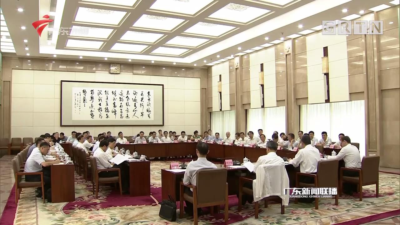 马兴瑞出席省对口合作工作领导小组会议 强调谋划推动广东与黑龙江对口合作再上新台阶