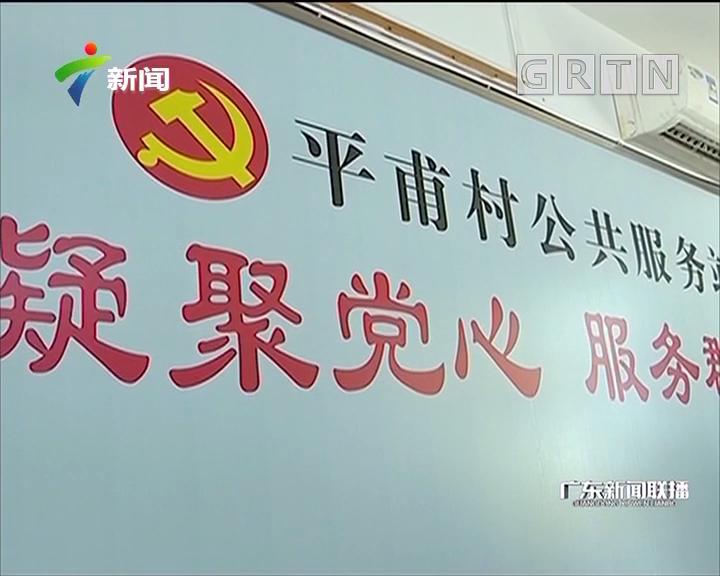 """贯彻习近平总书记""""三农""""思想 奋力推动乡村振兴"""