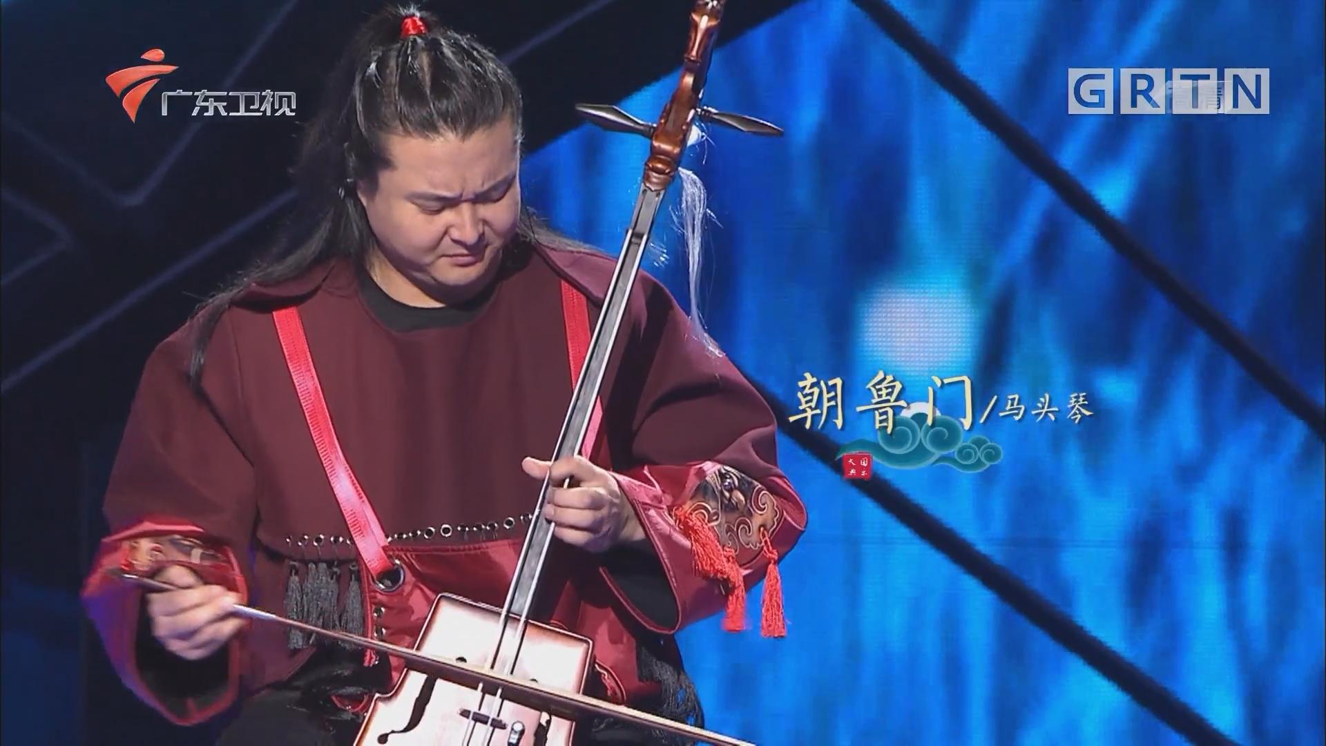 神骏乐团神操作 精彩演绎蒙古风《摇篮曲》