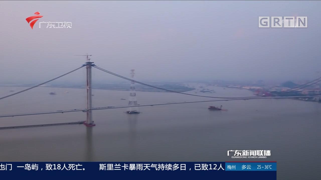 虎门二桥主桥桥梁段今天全线合龙