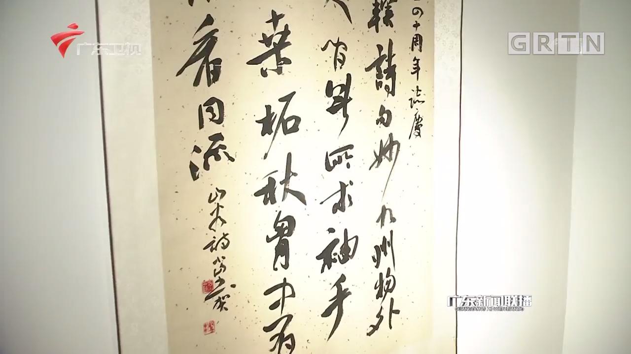 着力打造精品力作 推动广东文艺繁荣发展