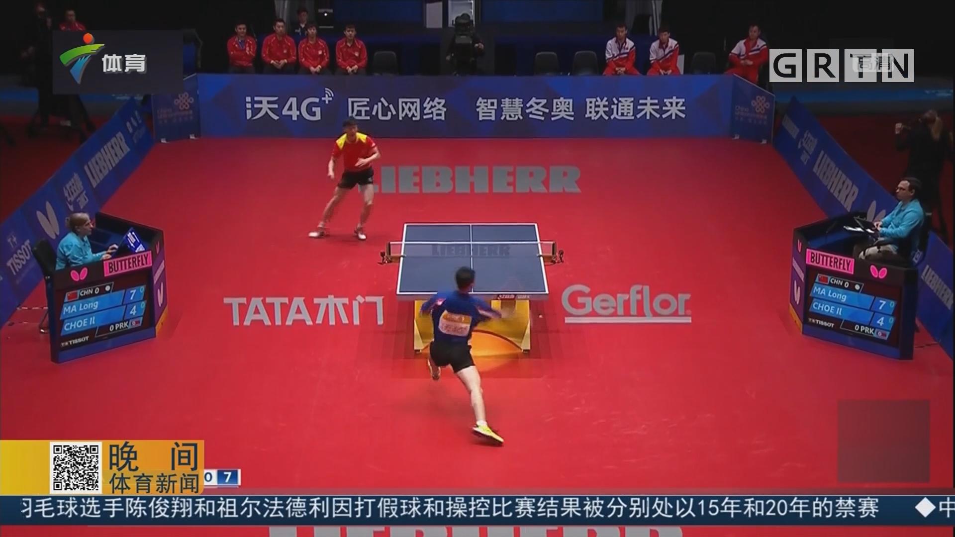 中国男乒五战全胜 挺进世乒赛八强