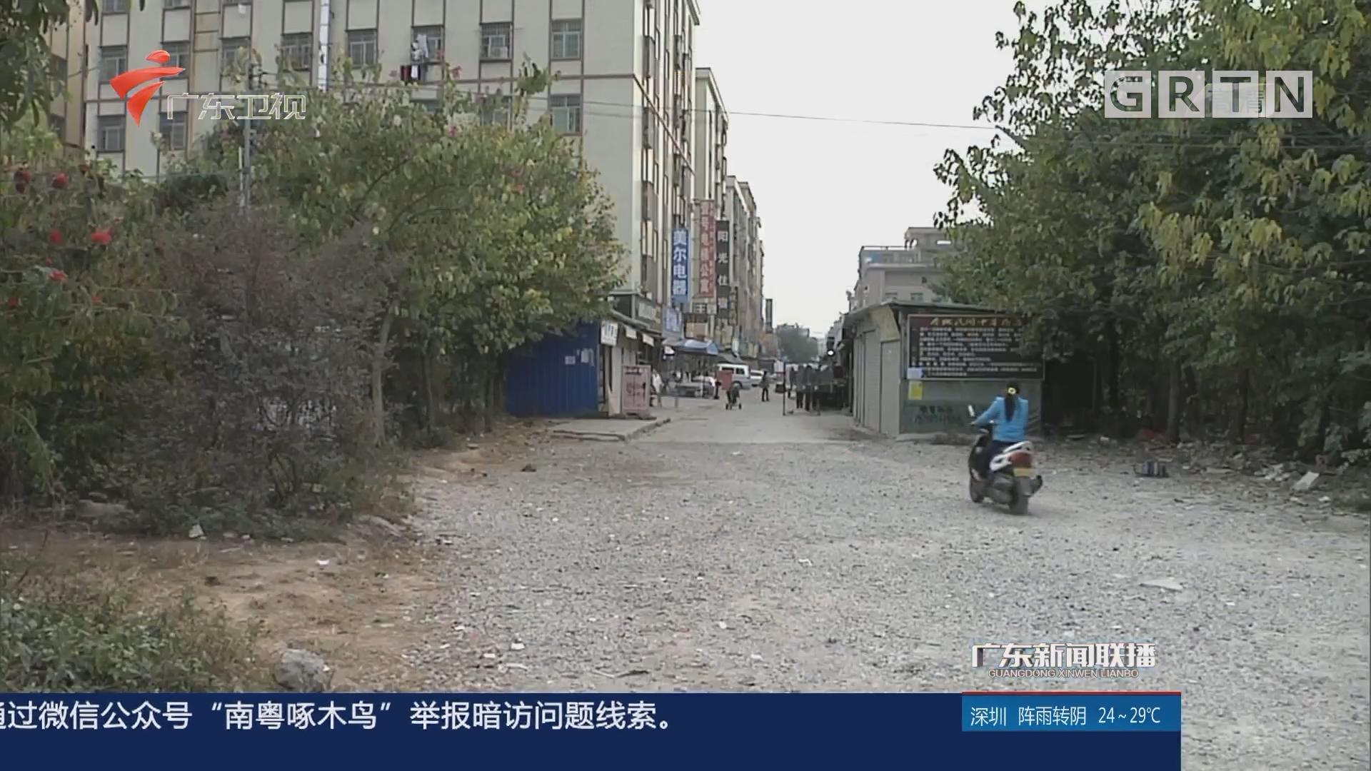 广州花都:绿化工程违法用地 建了又拆困扰居民