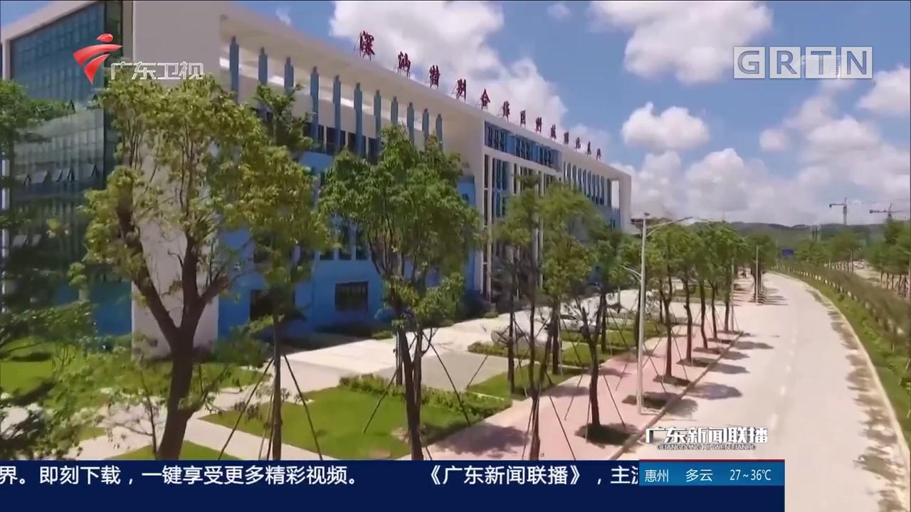 汕尾:奋力建设成为沿海经济带靓丽明珠