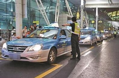 广州的士整治:一年三次拒载 吊销从业资格证五年