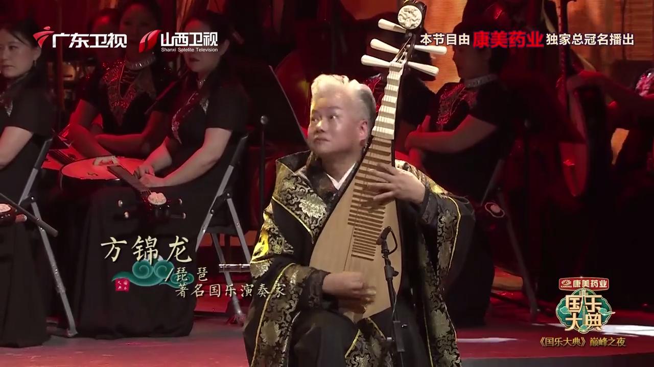 古今琵琶同台演出,《十面埋伏》和《霸王卸甲》似要一争高下