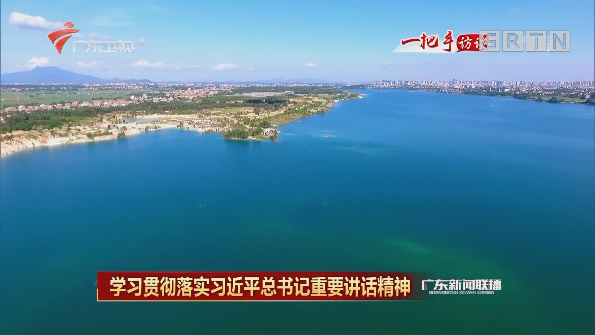 茂名:重化工业城市绿色崛起再出发