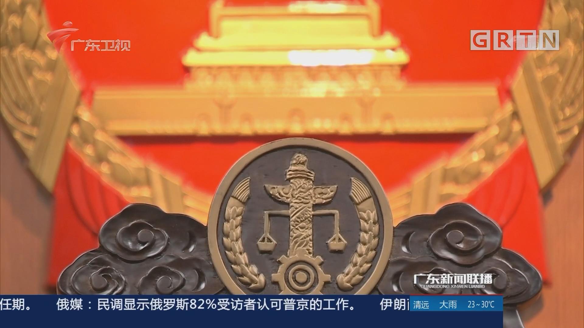 广东赔偿性公益诉讼第一案宣判 消委会首提惩罚性赔偿获支持