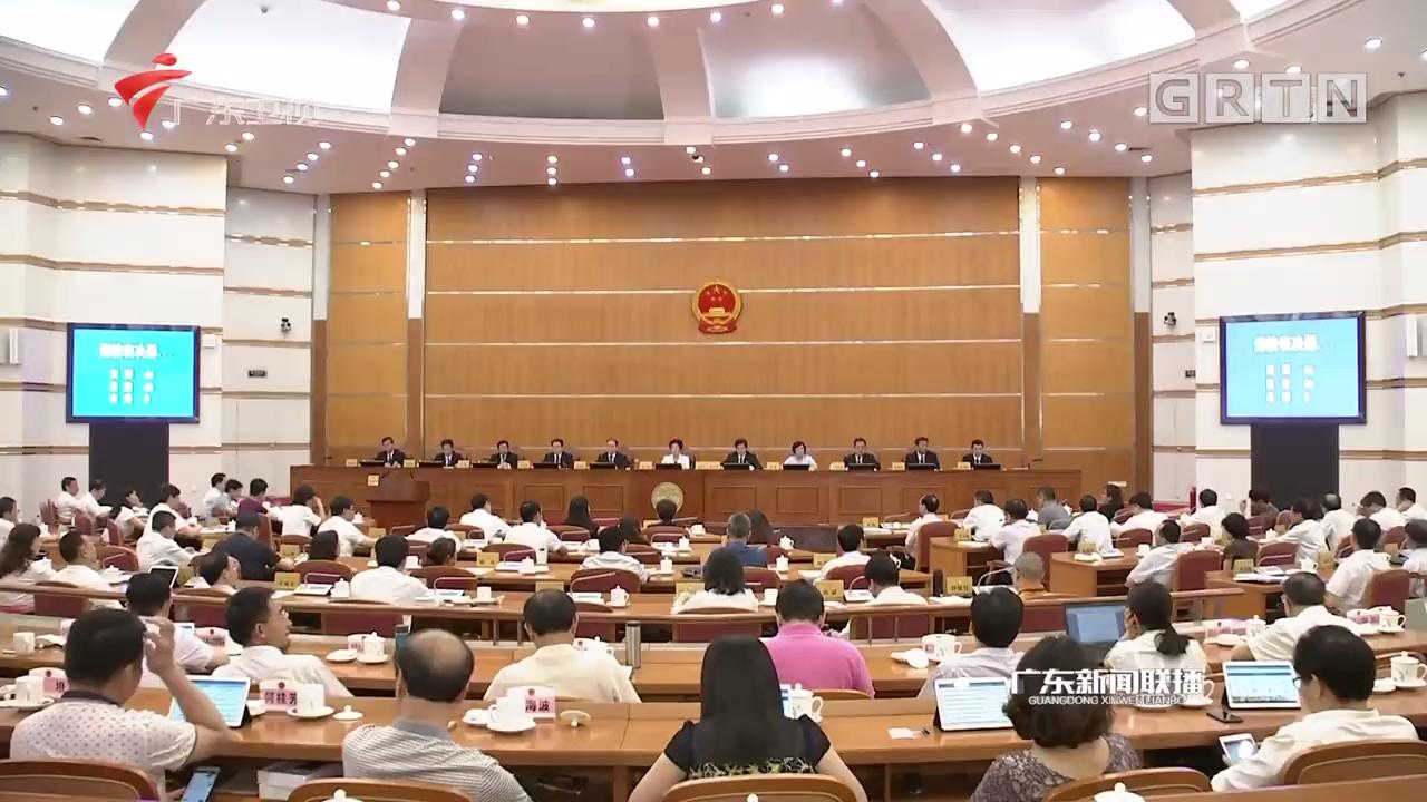 省十三届人大常委会第三次会议闭幕