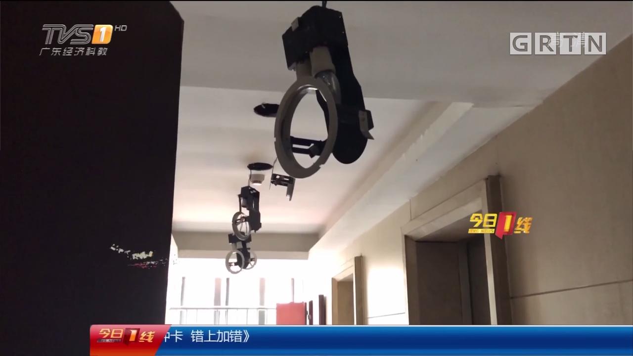 佛山禅城区:楼房停电 居民要冒险跨天台回家