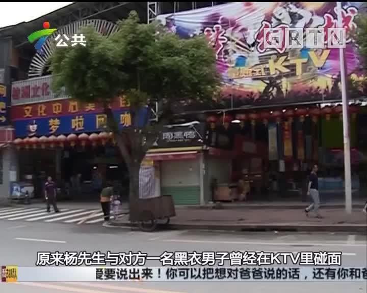东莞:巡警制止围殴现场 多男子被刑拘