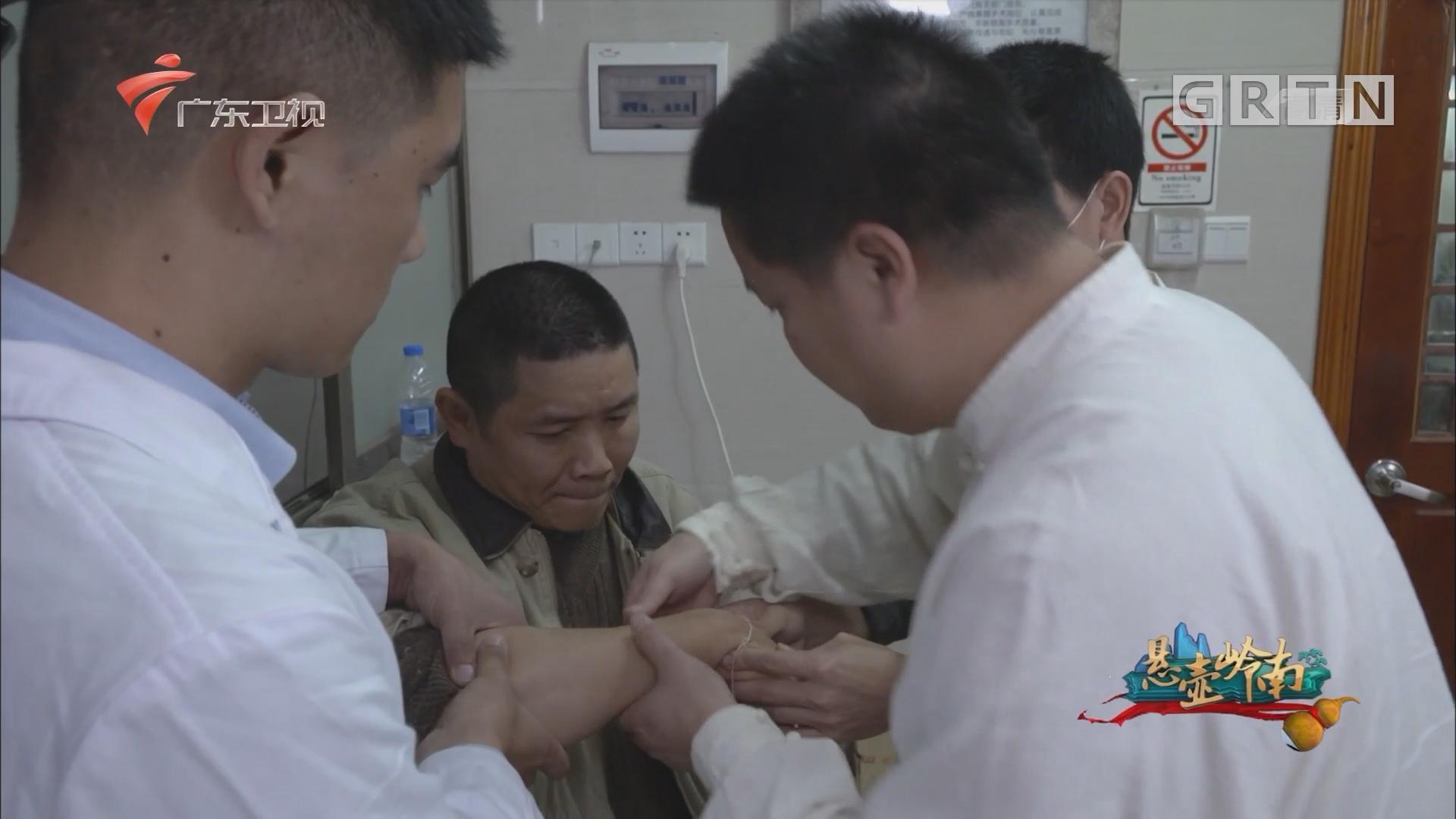 [2018-05-05]悬壶岭南:民间中医