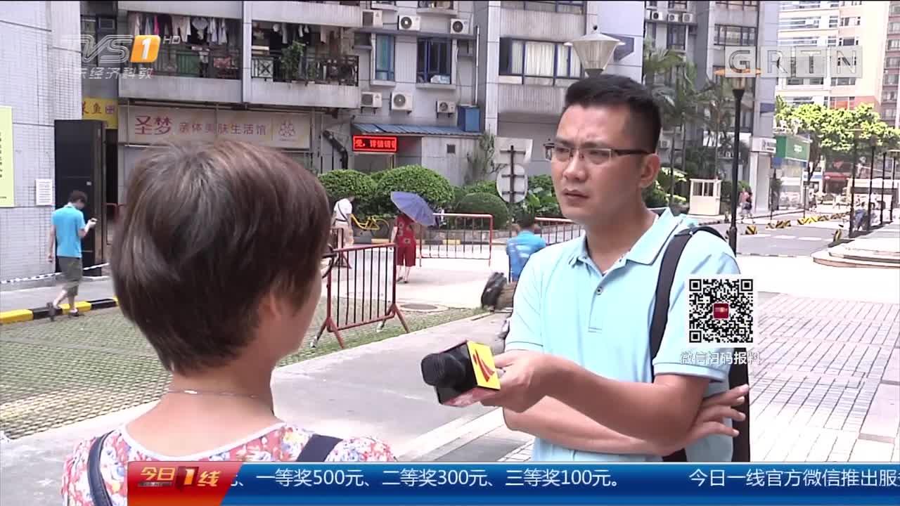 广州荔湾区东浚荔景苑:上调管理费惹争议 区发改局介入