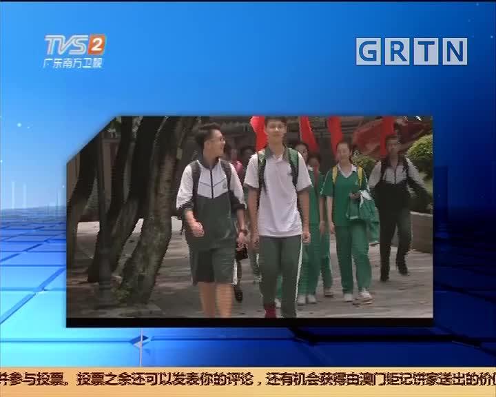 今日最关注:广州中考本周五开考