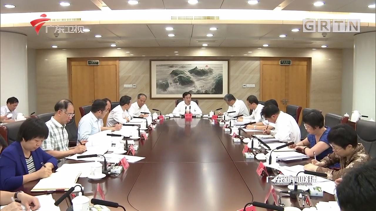 省委深化机构改革工作领导小组召开第一次会议 李希主持会议