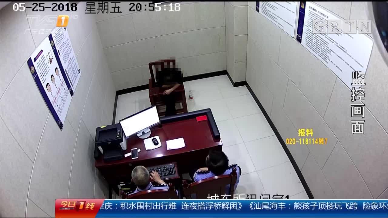 浙江:酒店房间惊现小黑孔 有人偷拍