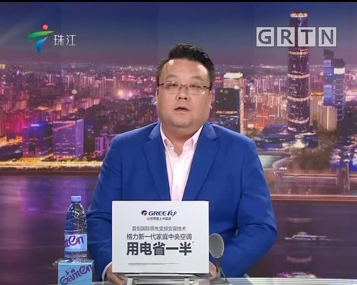广东公安机关严打环境污染违法犯罪