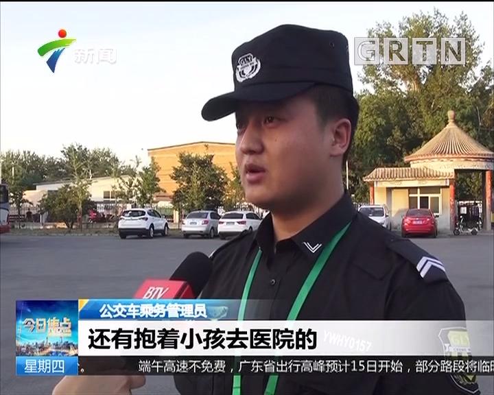 """北京:""""暖心乘务管理员""""让睡觉老人依靠20分钟"""
