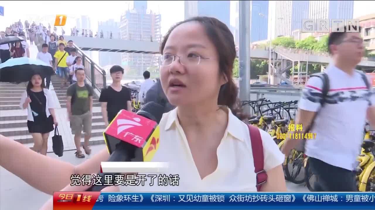 """深圳:过桥排队20分钟?史上""""最繁忙""""天桥"""