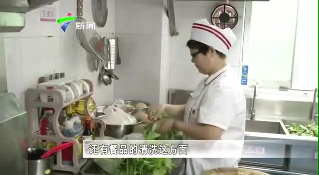 汕头:撑起校外托管机构餐饮店食品监管一片天