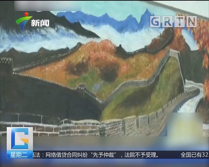 南京:保洁阿姨水平高 黑板报画出3D效果