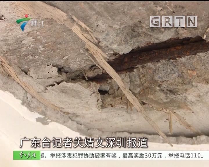深圳:一小区天花墙体粉化大面积脱落